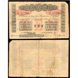 Paper Money : Uniface