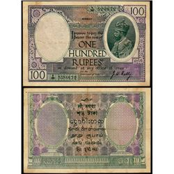 Paper Money : British India, George V