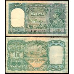 Paper Money : Burma Reserve Bank of India