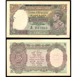 Paper Money : Burma Overprint