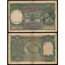 Paper Money : Pakistan Overprint