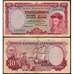 Paper Money : Indo-Portuguese