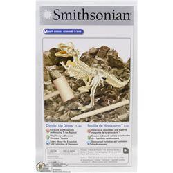 NEW SMITHSONIAN EXCAVATION SET T-REX. KIDS