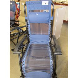 NEW BLUE FOLDABLE ROCKING LOUNGE/BEACH CHAIR
