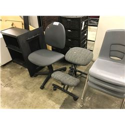 LOT OF ASSORTED CHAIRS, DESKS PIECES AND MORE