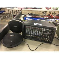 ATL-AUDIO M-800F PA MIXER AND 2 HARMON/KARDON SPEAKERS