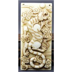 Antique Natural Jade Hand Carved Great Dragon