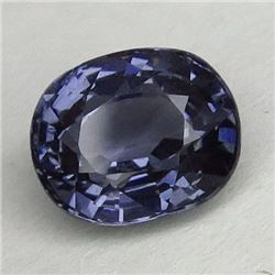 Natural Purplish Blue Tourmaline 2.56 ct - VVS