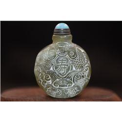 Antique Hand Carved Jade Snuff Bottle