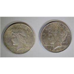 2 - 1924 PEACE DOLLARS