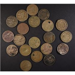 20-FLYING EAGLE CENTS: low grade/damaged