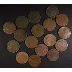 17-LOW GRADE/damaged 2-CENT PIECES