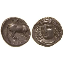 Silver Drachm from Larissa, Thessaly