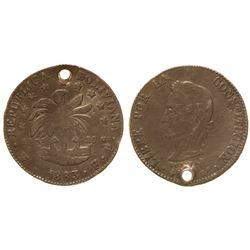 Bolivian 8 Soles Silver Coin