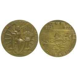 Greenduck So-called Dollar, HK 467, Century of Progress Expo.