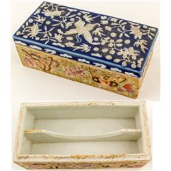 Chinese Pen Box