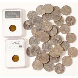 Israeli 5 Shekel Coins (40)