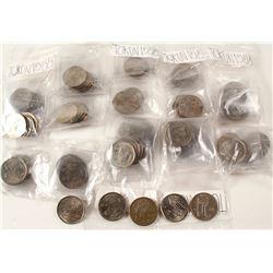 Israeli Numismatics (approx. 100)
