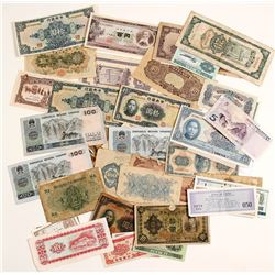 Asian Currency Collection
