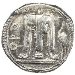 BRUTTIUM: Kroton: Anonymous, ca. 530-500 BC, AR stater (7.85g). VF
