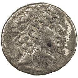 SELEUKEIA: Philip I Philadelphos, circa 95-83 BC, AR tetradrachm (14.68g), Antioch. F