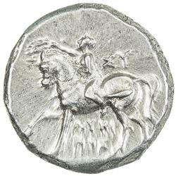 TARENTUM/TARAS: AR didrachm (6.27g), ca. 300-250 BC. EF