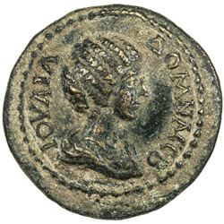 ROMAN EMPIRE: Julia Domna, wife of Septimius Severus, 193-217 AD, AE23, Bizya, Thrace. VF