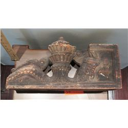 "Intricate Carved Wood Architectural Element, Approx. 10"" (Has Certificate of Authenticity)"