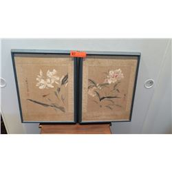 "Pair: Framed Japanese Watercolor Art, Flowers/Dragonfly 14"" x 18"" (shows some age wear)"