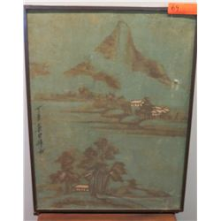"Framed Original Japanese Painting, Mt. Fuji, 25.5"" X 19"""