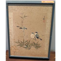 "Framed Japanese Watercolor Art, Birds 14"" x 18"" (shows some age wear)"