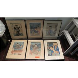 "6 Framed Japanese Wood Block Prints 15.5"" x 20.5"" (some staining and age wear)"