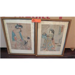 "Qty 2 Framed Japanese Wood Block Prints 13"" x 17"" (some staining and age wear)"
