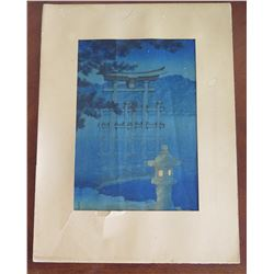 "Japanese Wood Block Print, Torii, Unframed, 15.5"" x 20.5"" (some staining and age wear)"