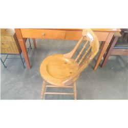 MAPLE DINING CHAIR