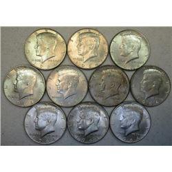 1964-D Kennedy Half Dollars