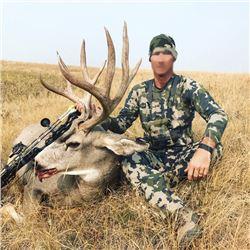 Sundown Outfitting – Alberta Non-resident Mule Deer Hunt