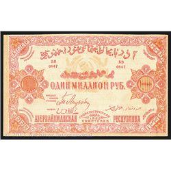 Azerbaijan Socialist Soviet Republic, 1922, Issued Banknote.