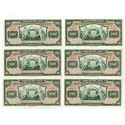 Banco do Café, 19xx, Lot of 13 Unissued Remainder Banknotes.