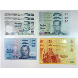 Asian Uncirculated Replacement Note Assortment.