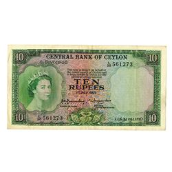 Central Bank of Ceylon, 1953 Banknote.