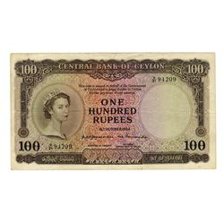 Central Bank of Ceylon, 1954 Banknote.