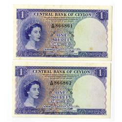 Central Bank of Ceylon, 1954 Sequential Banknote Pair.