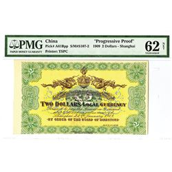 "Ningpo Commercial Bank Ltd., 1909 ""Shanghai"" Branch Progress Proof Banknote."