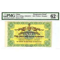 "Ningpo Commercial Bank Ltd., 1909 ""Shanghai"" Branch Progress Proof Banknote."
