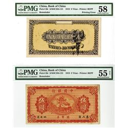 "Bank of China, 1919 ""Inverted Error"" Issue Pair."