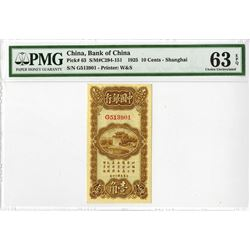 Bank of China, 1925 Issued Banknote.