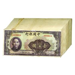 Bank of China, 1940, Pack of 100 Sequential Banknotes.