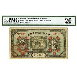 Central Bank of China, 1926 Issued Banknote.