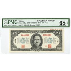 """Central Bank of China, 1945 Issue """"Specimen Proof"""" Banknote, Possibly the Finest Known."""